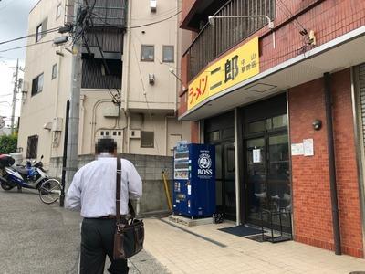 18/05/30ラーメン二郎中山駅前店01