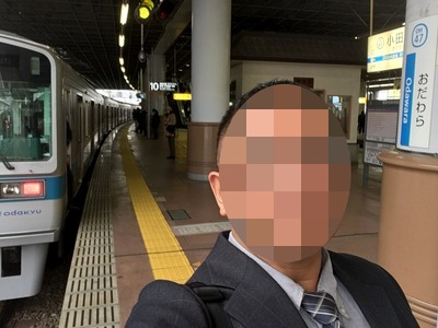 17/12/01いきなりステーキ関内店 14