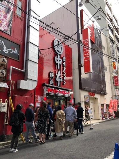 19/04/28麺場浜虎 01