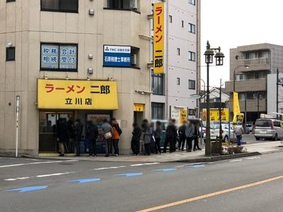 ラーメン二郎立川店 2018外観