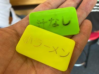 21/08/28ーメン二郎めじろ台店 04