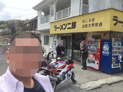 17/04/12め二郎 つけ麺01