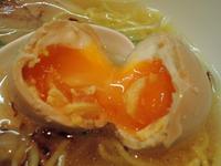 14/09/03麺や勝治 味玉塩らーめん 3