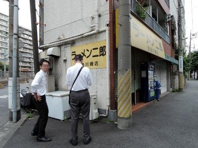 ラーメン二郎京急川崎店 外観2015