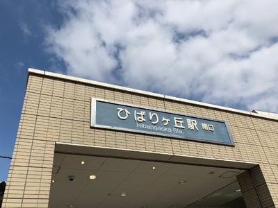 18/03/07ラーメン二郎ひばりヶ丘駅前店 07