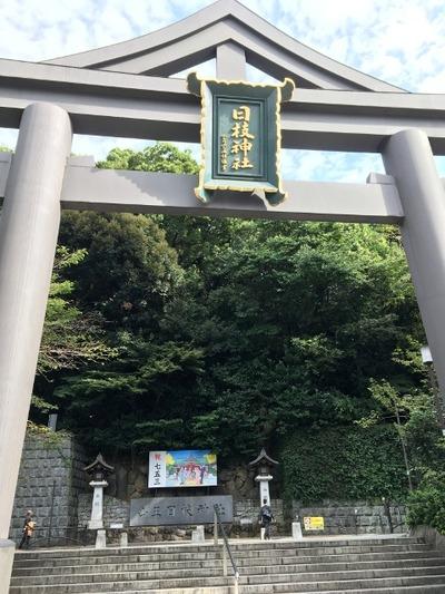 16/10/31ラーメン二郎新橋店 12
