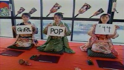 GIRLPOP'94 03