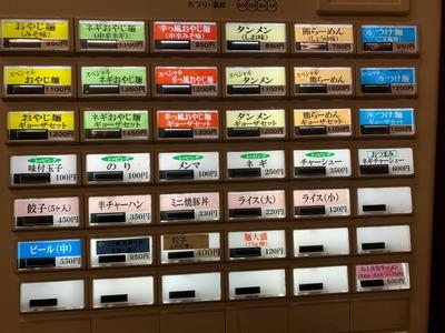 21/03/02北海道らーめんおやじ本店 おやじ麺 04