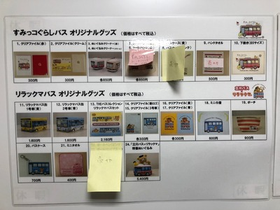 18/02/23ラーメン二郎立川店 34