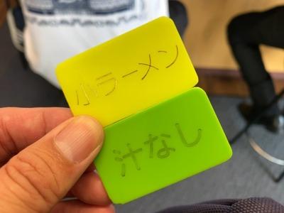 20/07/01ラーメン二郎めじろ台店 06