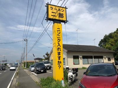 ラーメン二郎栃木街道店 2018外観 1