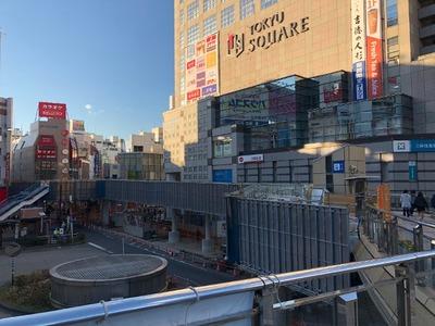 19/12/04Gongcha(貢茶)セレオ八王子店 01