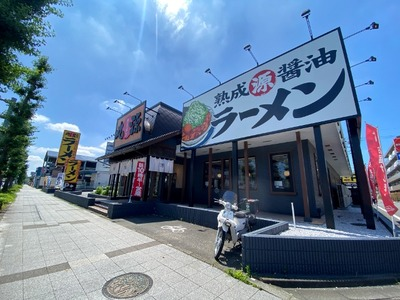 21/07/17丸源ラーメン相模原清新店 02