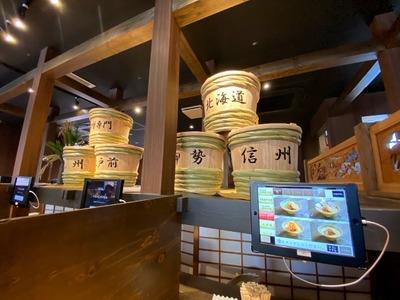 21/03/17麺場田所商店多摩ニュータウン店 07