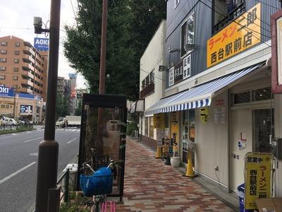 ラーメン二郎西台駅前店(仮店舗) 外観