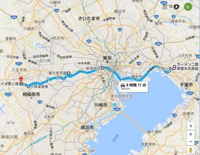 17/09/15鬼太郎茶屋~大久保二郎~新宿御苑