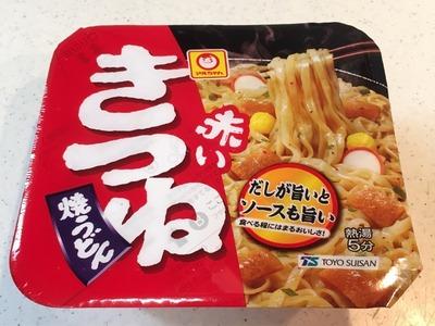 17/06/14マルちゃん赤いきつね焼きうどん 02
