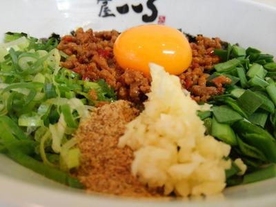16/02/25麺屋こころ大船店 08