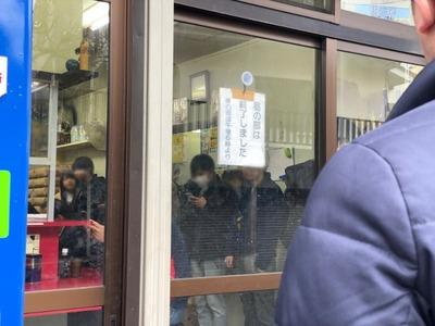 20/02/16ラーメン二郎中山駅前店09