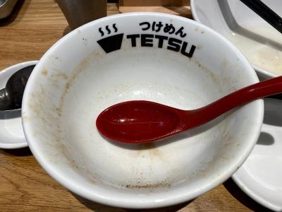 20/11/18つけめんTETSU CIAL横浜店 19