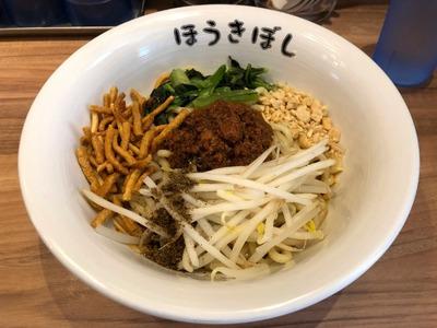 19/10/22関内ラーメン横丁ほうきぼし 05