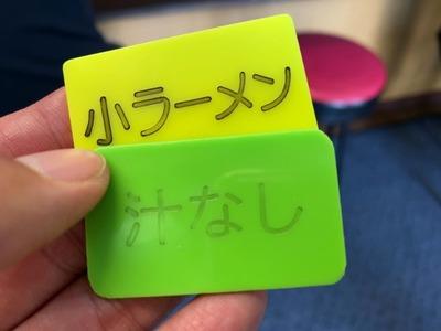 21/04/03ラーメン二郎めじろ台店 09