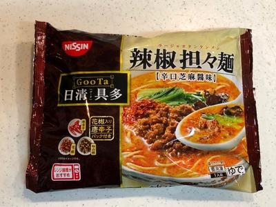 18/09/07日清具多 麻椒担々麺 01