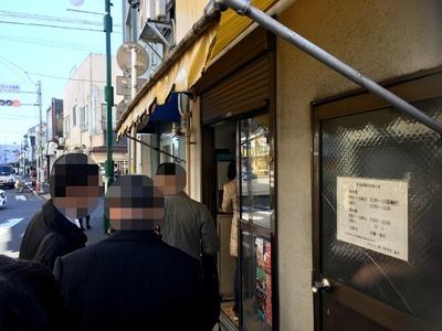17/01/17ラーメン二郎上野毛店 04