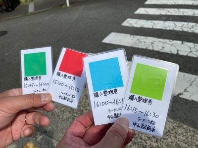 20/05/01ラーメン二郎中山駅前店02