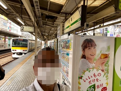 20/06/27ラーメン二郎荻窪店 (ニンニク)01