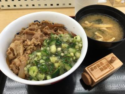 16/09/05松屋菊名店01