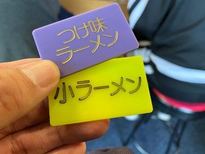 20/11/28ラーメン二郎めじろ台店 08