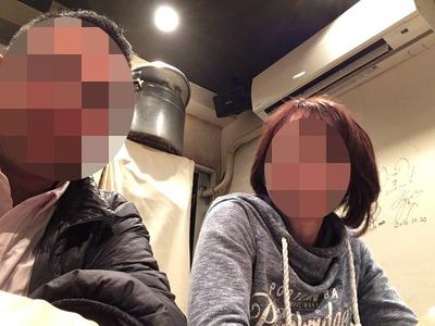 16/10/28つけ麺五ノ神製作所02