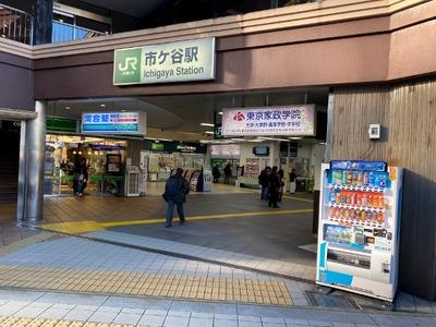 20/01/05肉あんかけチャーハン炒王新宿西口店 02