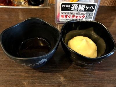 18/04/19伝説のすた丼屋八王子店 05
