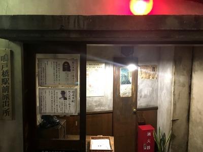 17/11/16新横浜ラーメン博物館 19