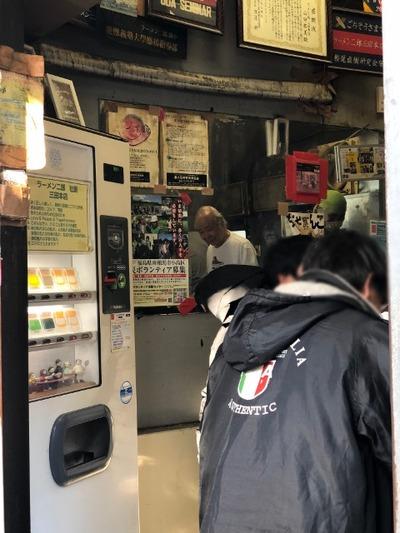 18/01/12 二郎三田本店 ぶたラーメン 04