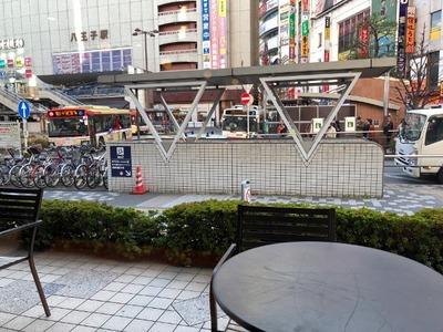 17/12/22スターバックスコーヒー八王子東急スクエア店 03