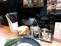 しょうゆのおがわや北野店 店内1