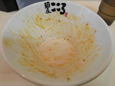 16/02/25麺屋こころ大船店 16