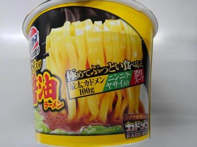 16/05/30エースコック豚骨醤油02
