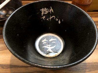 18/09/19麺や ふくわらい 23