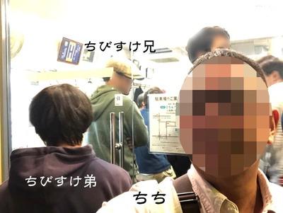 18/10/19ラーメン二郎めじろ台店 06