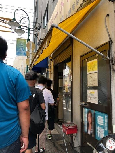 19/07/31ラーメン二郎上野毛店 02