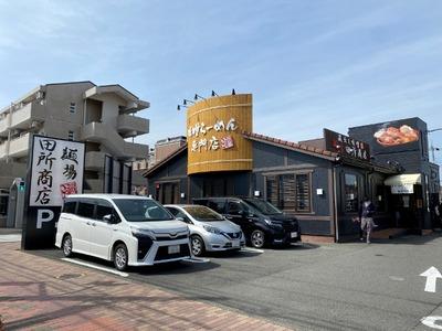 21/03/17麺場田所商店多摩ニュータウン店 02