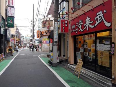 渡来武 外観2016