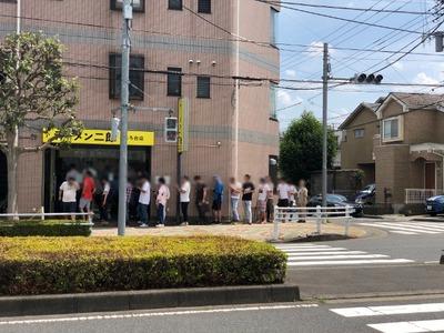 18/06/09ラーメン二郎めじろ台店 11