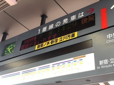 19/02/12ラーメン二郎千住大橋駅前店 14