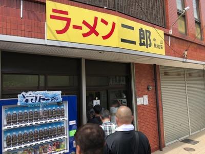 18/08/19ラーメン二郎中山駅前店02