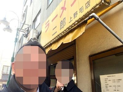 17/02/28ラーメン二郎上野毛店 02